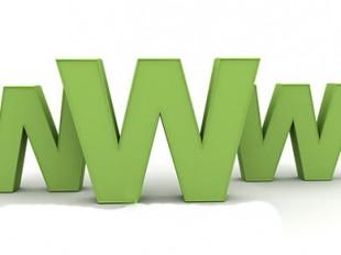 forcer les www devant un domaine